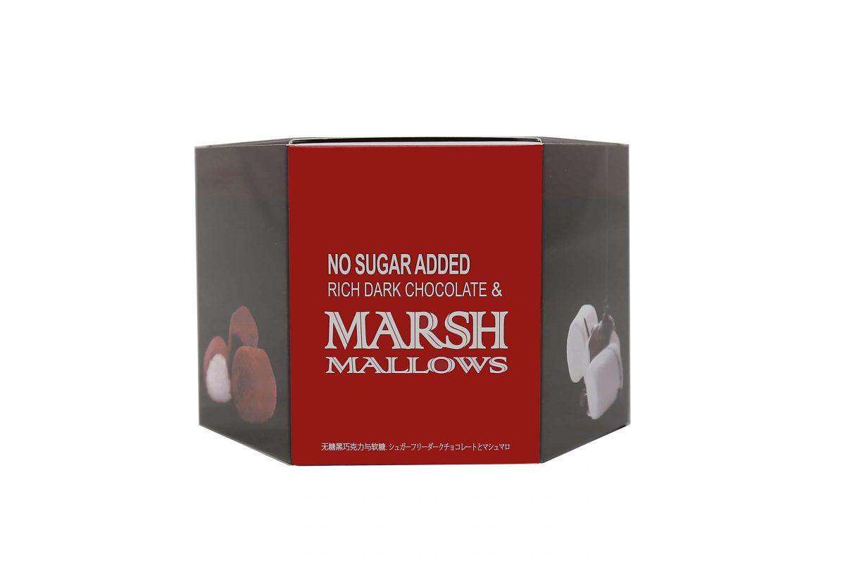 Marsh Mallow chocolate 03